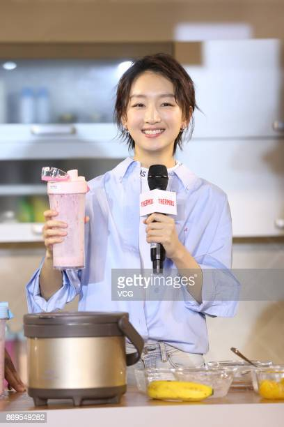 Actress Zhou Dongyu attends the promotional event for Thermos on November 2 2017 in Beijing China
