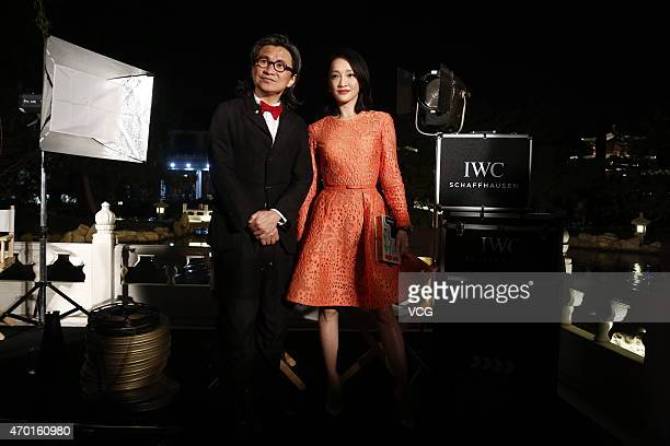 Actress Zhou Xun and director Peter Chan attend IWC Night as part of 2015 Beijing International Film Festival on April 17 2015 in Beijing China