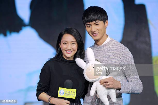 Actress Zhou Xun and famous model Liu Chang attend the press conference of new film 'A Journey through Time with Anthony' adapted from a Chinese...