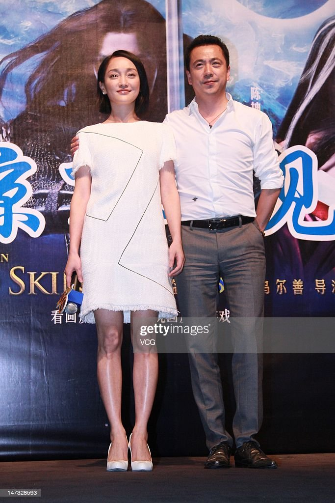 """""""Painted Skin: The Resurrection"""" Press Conference"""