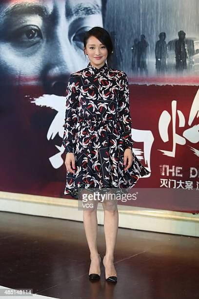 Actress Zhou Xun arrives at the red carpet for the premiere of new film 'The Dead End' directed by director Cao Baoping on August 24 2015 in Beijing...