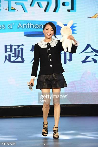 Actress Zhou Xun attends new film 'A JourneyThrough Time With Anthony' press conference on July 23 2015 in Beijing China