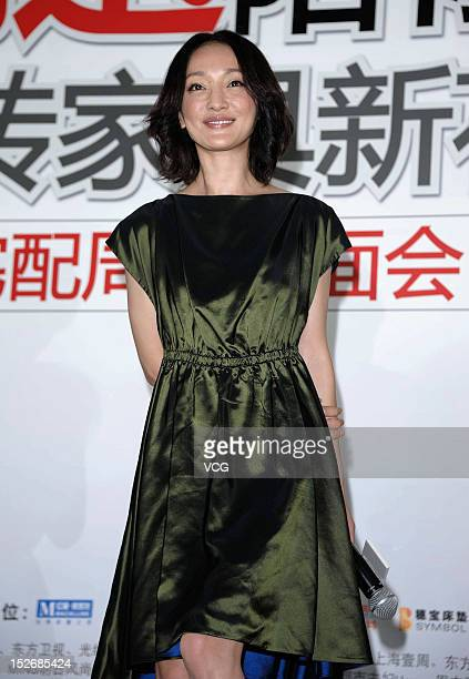 Actress Zhou Xun attends 'Order Your Life' promotional event at Red Star Macalline furniture mall on September 23 2012 in Shanghai China