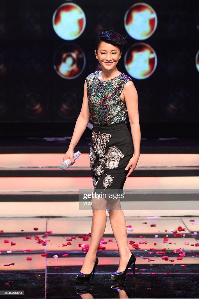 Actress Zhou Xun attends 'Overheard 3' premiere at Tsinghua University on May 27, 2014 in Beijing, China.