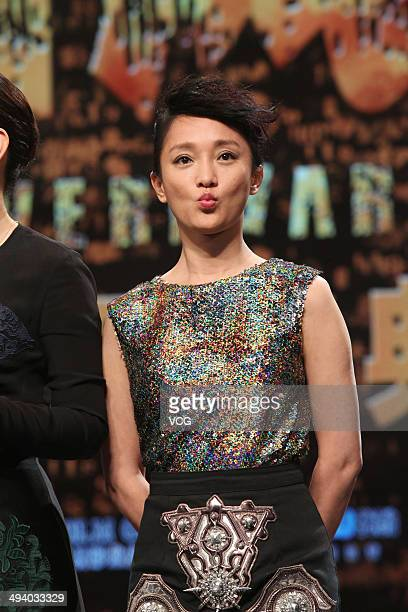 Actress Zhou Xun attends 'Overheard 3' premiere at Tsinghua University on May 27 2014 in Beijing China