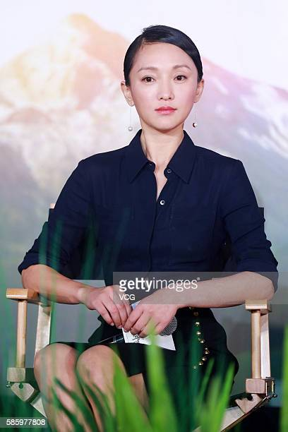Actress Zhou Xun attends premiere press conference for Disneynature film 'Born in China' on August 4 2016 in Beijing China