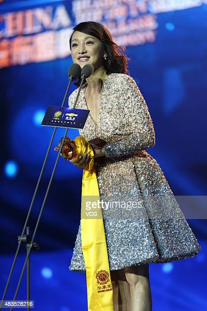 Actress Zhou Xun wins Best Chinese TV Actress of 17th Huading Awards on August 9 2015 in Shanghai China