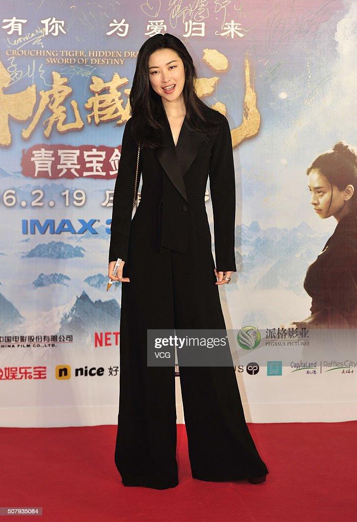 zhu zhu pets movie