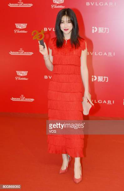 Actress Zhu Zhu poses on the red carpet of Golden Goblet Awards and Closing Ceremony of 20th Shanghai International Film Festival at Shanghai Grand...