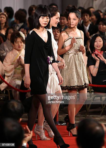 Actresses Bae Doona Haruka Ayase and Aoi Miyazaki attends the 33rd Japan Academy Aawrds at Grand Prince Hotel New Takanawa on March 5 2010 in Tokyo...