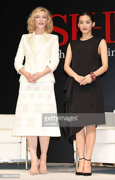 Actresses Cate Blanchett and Haruka Ayase attend the event for SKII Change Destiny Forum at the Prince Park Tower on January 21 2016 in Tokyo Japan
