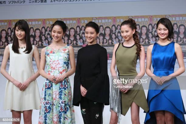Actresses Hikaru Takahashi Ayame Goriki Emi Takei Mayuko Kawakita Miyu Yoshimoto attend the press conference for the 15th National Pretty Young Girl...
