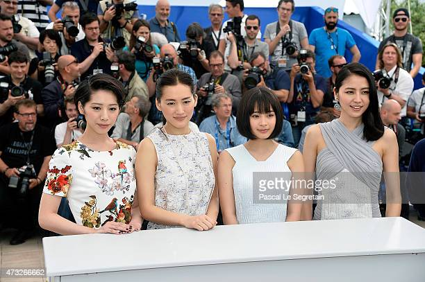 Actresses Kaho Haruka Ayase Suzu Hirose and Masami Nagasawa attend a photocall for 'Umimachi Diary' during the 68th annual Cannes Film Festival on...