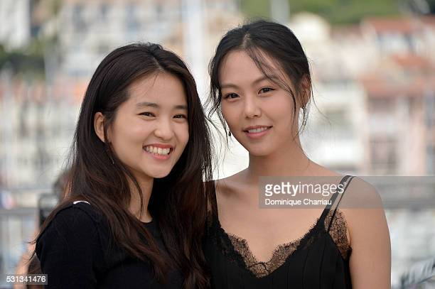 Actresses Kim TaeRi and Kim MinHee attend 'The Handmaiden ' photocall during the 69th annual Cannes Film Festival at the Palais des Festivals on May...