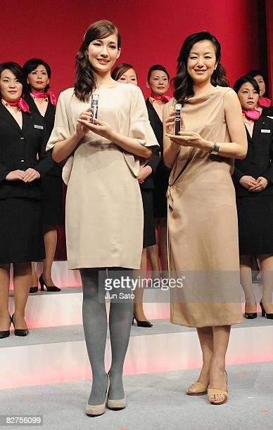 Actresses Kyoka Suzuki and Maiko attend Shiseido Launched New Brand 'Revital Granas' Presscall at Omotesando Hills on September 10 2008 in Tokyo Japan