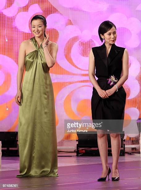 Actresses Kyoka Suzuki and Miki Nakatani attends the 33rd Japan Academy Aawrds at Grand Prince Hotel New Takanawa on March 5 2010 in Tokyo Japan...