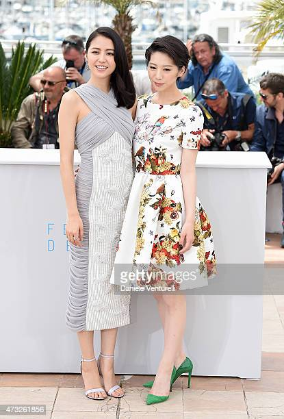 Actresses Masami Nagasawa and Kaho attend the 'Umimachi Diary' photocall during the 68th annual Cannes Film Festival on May 14 2015 in Cannes France