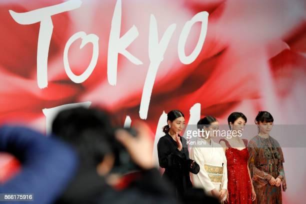 Actresses Sakura Ando Yu Aoi Hikari Mitsushima and Aoi Miyazaki during the red carpet of the 30th Tokyo International Film Festival at Roppongi Hills...
