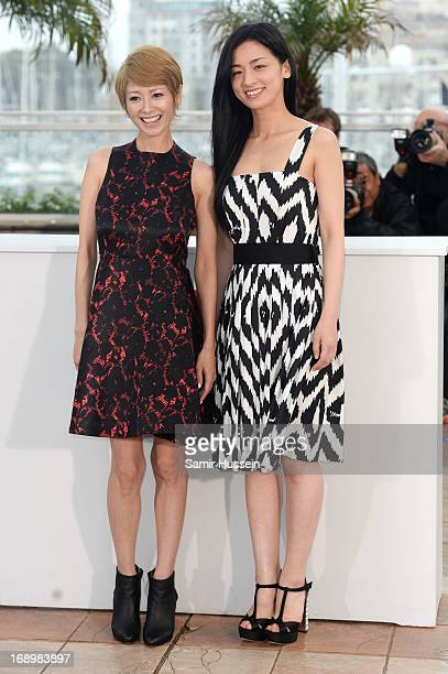 Actresses Yoko Maki and Machiko Ono attend the 'Soshite Chichi Ni Naru' Photocall during the 66th Annual Cannes Film Festival at the Palais des...