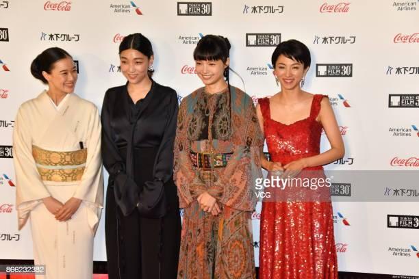 Actresses Yu Aoi Sakura Ando Aoi Miyazaki and Hikari Mitsushima arrive at the red carpet of the 30th Tokyo International Film Festival at Roppongi...
