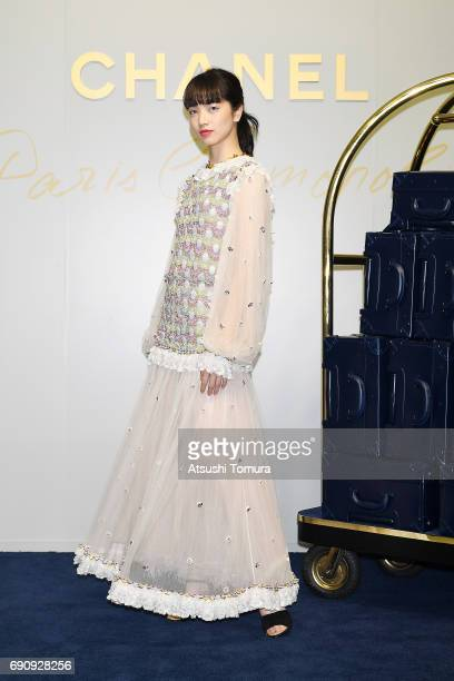 Actress/Model Nana Komatsu attends the CHANEL Metiers D'art Collection Paris Cosmopolite show at the Tsunamachi Mitsui Club on May 31 2017 in Tokyo...