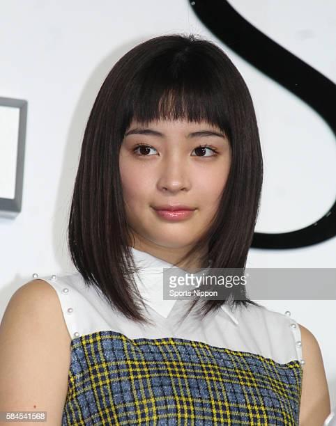 Actress/model Suzu Hirose attends the SoftBank 'Pepper World 2016' PR event on January 27 2016 in Tokyo Japan