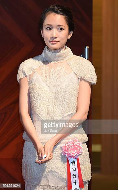 Actress/singer Atsuko Maeda attends the 44th Annual Hochi Film Awards at the Prince Park Tower Hotel on December 16 2015 in Tokyo Japan