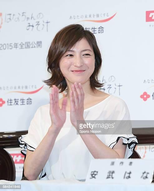 Actress/singer Ryoko Hirosue attends press conference of film 'Hanachan no misoshiru' on December 4 2014 in Tokyo Japan