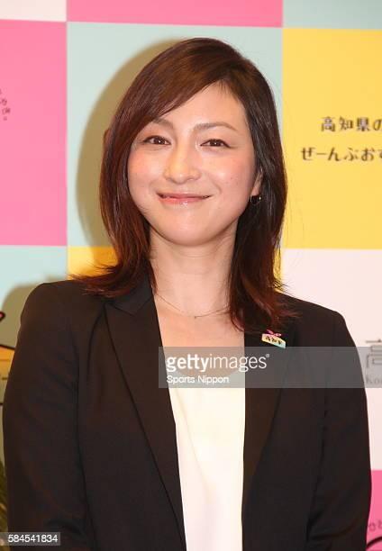 Actress/singer Ryoko Hirosue attends the Kochi Prefecture PR event on April 22 2014 in Tokyo Japan