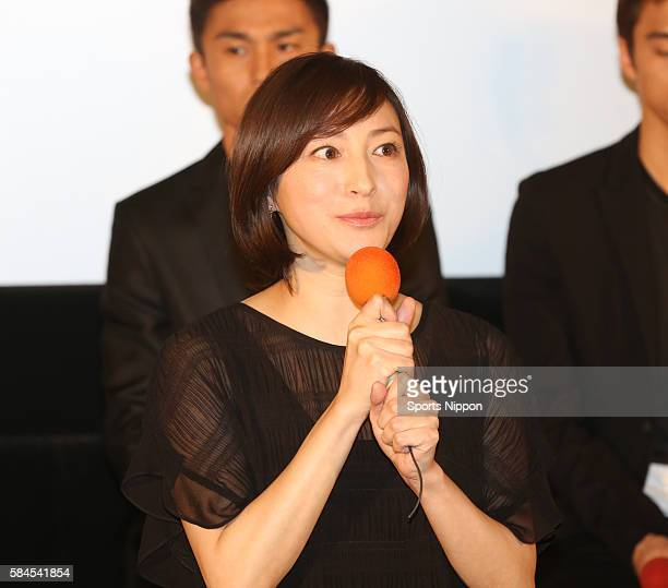 Actress/singer Ryoko Hirosue attends the TV Tokyo program press conference on January 23 2015 in Tokyo Japan