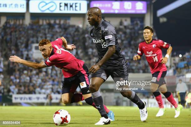 Adailton of Jubilo Iwata and Souza of Cerezo Osaka compete for the ball during the JLeague J1 match between Jubilo Iwata and Cerezo Osaka at Yamaha...