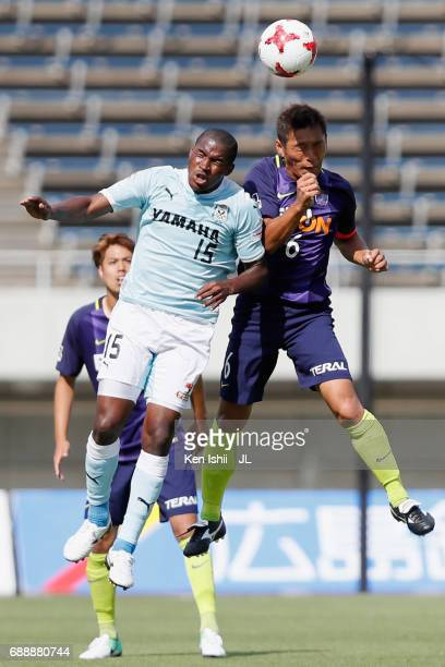 Adailton of Jubilo Iwata and Toshihiro Aoyama of Sanfrecce Hiroshima compete for the ball during the JLeague J1 match between Sanfrecce Hiroshima and...