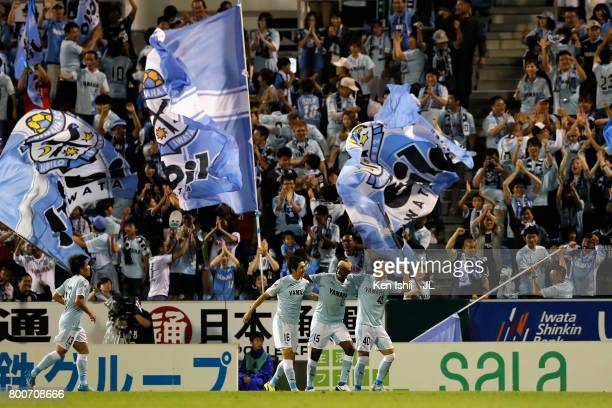 Adailton of Jubilo Iwata celebrates scoring his side's second goal with his team mates during the JLeague J1 match between Jubilo Iwata and FC Tokyo...