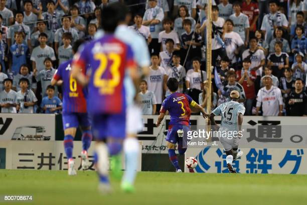 Adailton of Jubilo Iwata scores his side's second goal during the JLeague J1 match between Jubilo Iwata and FC Tokyo at Yamaha Stadium on June 25...