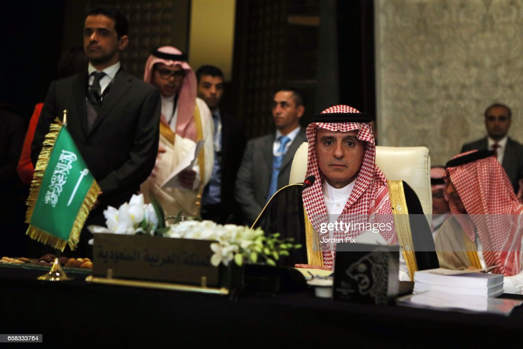 Arab Economical And Social Council Meeting Prior To Arab Summit At Dead Sea