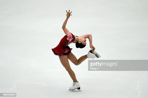 Adelina Sotnikova of Russia skates in the Ladies Short Program during Lexus Cup of China ISU Grand Prix of Figure Skating 2013 at Beijing Capital...