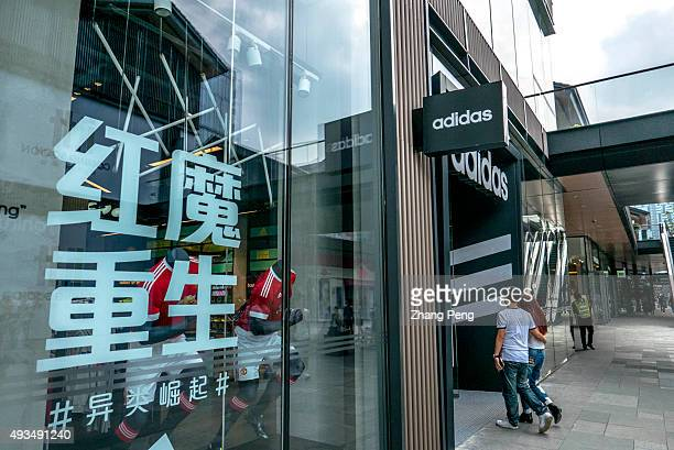 Adidas shop in Chengdu Tai Koo Li commercial district In the first quarter of 2015 Adidas reported a 48 percent jump in revenue and 59 percent rise...