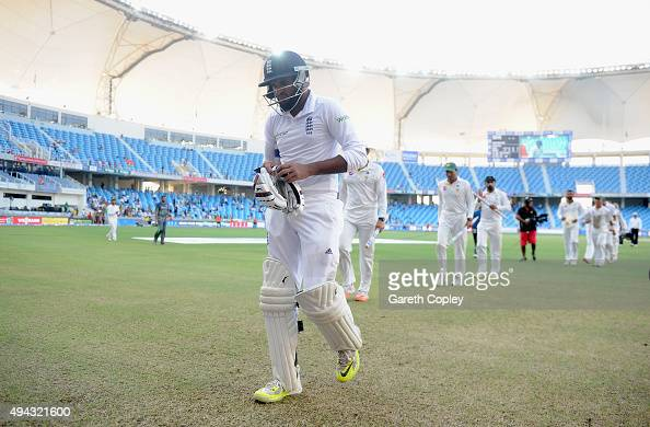 Adil Rashid of England leaves the field after losing the 2nd test match between Pakistan and England at Dubai Cricket Stadium on October 25 2015 in...