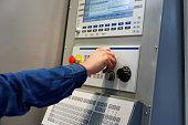 Adjustment of CNC machine operation parameters. Selective focus.