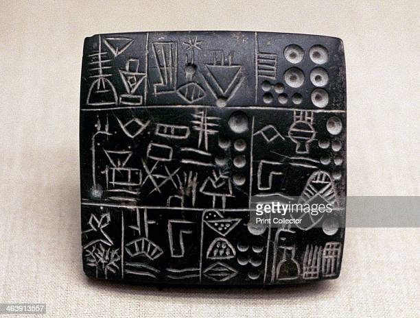 Administrative tablet of clay Mesopotamian/Sumerian 31002900 BC The earliest tablets with written inscriptions represent the work of administrators...