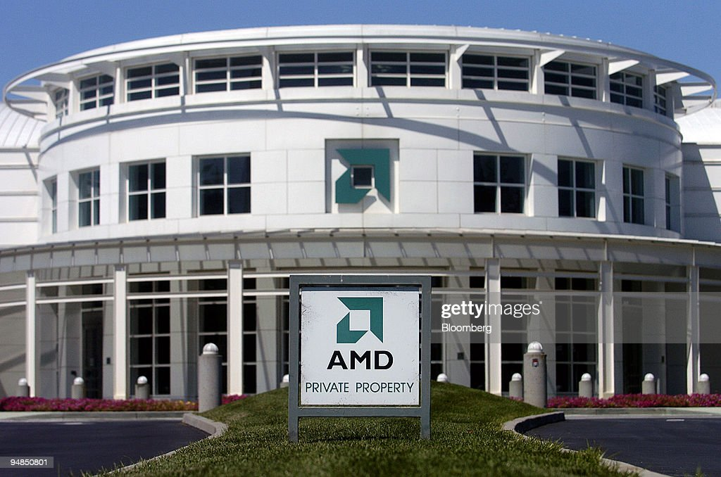 Advanced Micro Devices Inc's headquarters are shown on Wednesday July 13 in Sunnyvale California