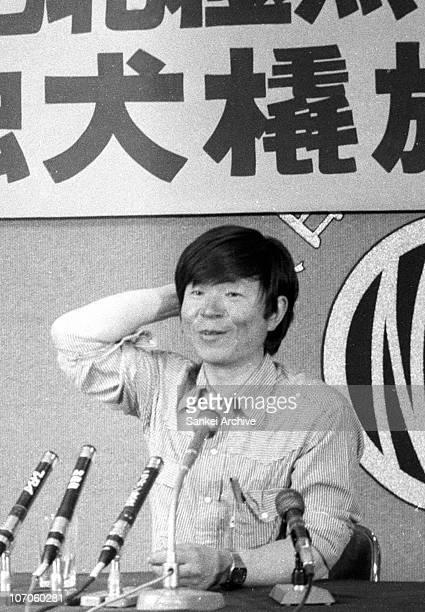 Adventurer naomi Uemura is seen in 1978 in Tokyo Japan