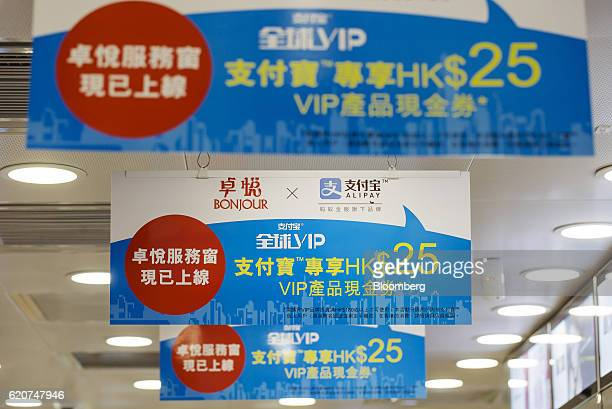 Advertisement banners for Ant Financial Services Group's Alipay an affiliate of Alibaba Group Holding Ltd are displayed inside a Bonjour Holdings Ltd...