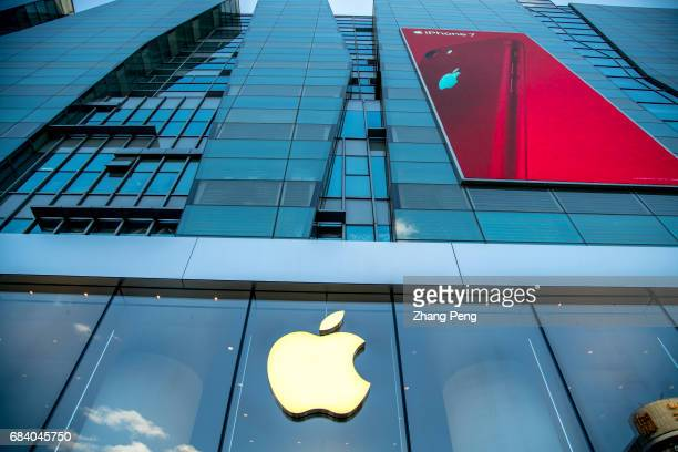Advertisement of iPhone 7 China Red on the glass wall of an Apple shop located at Xidan business street Though designed for the Chinese market iPhone...