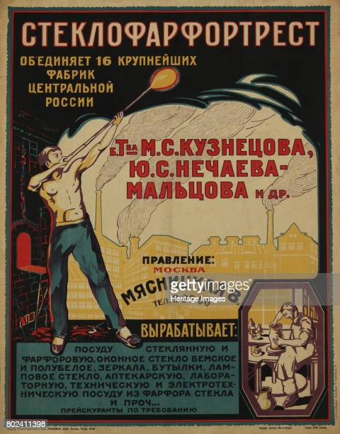 Advertising Poster for the Glass and Porcelain Industry ca 19211923 Private Collection
