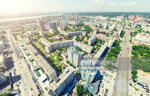 Vista aérea de la ciudad. Paisaje urbano. helicóptero toma. Vista panorámica de la imagen. : Foto de stock