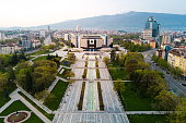 National palace of culture and the surrounding park and buildings in Sofia Bulgaria