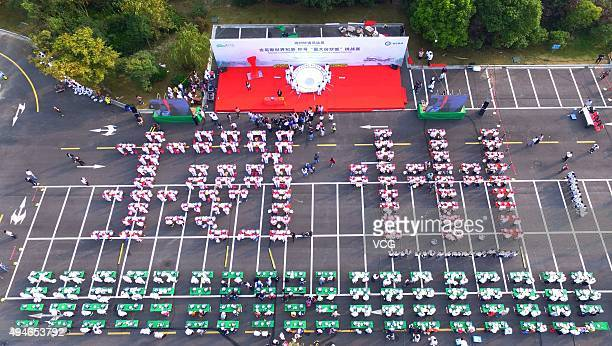 Aerial view of 300 people cooking fried rice to attempt a Guinness World Records for the 'Largest Fired Rice' on October 22 2015 in Yangzhou Jiangsu...