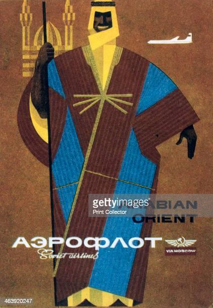 'Aeroflot' 1964