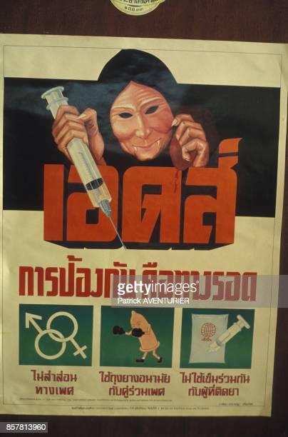 Affiche pour une campagne de protection contre le sida en juin 1994 en Thailande